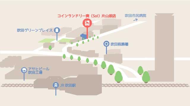 コインランドリー爽片山坂店案内図